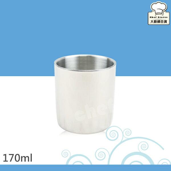 AOK大同杯雙層隔熱杯不銹鋼水杯170ml咖啡杯泡茶杯-大廚師百貨