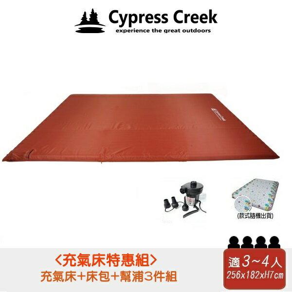 Cypress Creek 賽普勒斯 充氣床墊三件組/床墊/幫浦/床包/充氣睡墊組/露營 AM700CCAP003