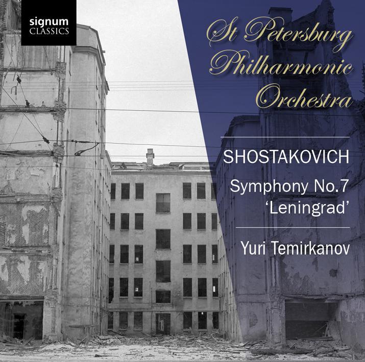 signum 泰米卡諾夫(Yuri Temirkanov)/蕭士塔柯維契:第7號交響曲「列寧格勒」(Shostakovrich: Symphony No.7 \