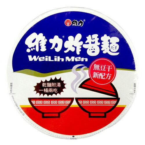 維力 炸醬麵 90g/碗