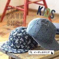 日本e-zakkamania /THE PARK SHOP 花漾兒童遮陽帽 帽子 / 64682-1800469 / 日本必買 日本樂天直送(3996)-日本樂天直送館-日本商品推薦