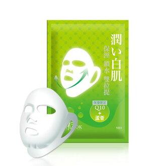 SEXYLOOK 高效保濕雙拉提面膜 單片 (Q10+蘆薈) 30ML ☆真愛香水★