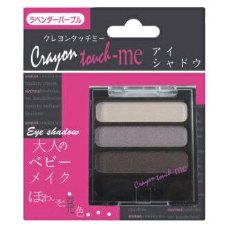 日本原裝進口 LUCKY 三色豔彩眼影盒-2718006紫色