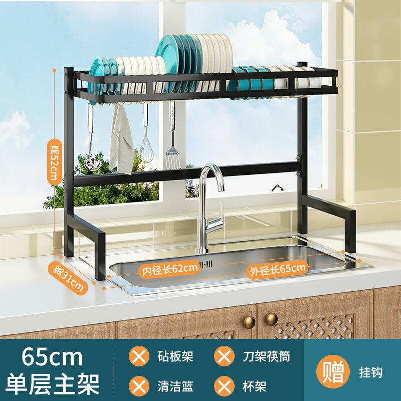 廚房瀝水架 廚房水槽置物架臺面碗架瀝水架放碗家用多功能洗碗水池碗碟收納架【MJ986】