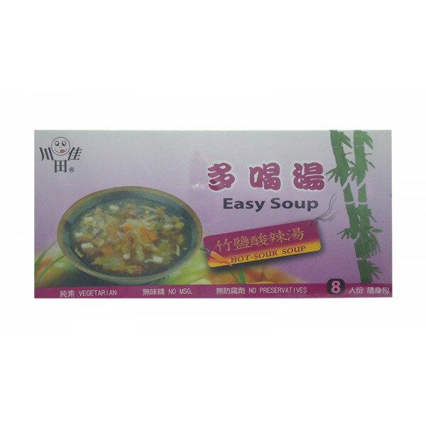 《小瓢蟲生機坊》川田佳 - 多喝湯 竹鹽酸辣湯 140公克(17.5gX8包)/盒 沖泡類 湯