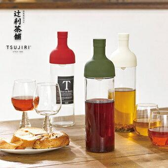 【辻利茶舗 x HARIO】酒瓶冷泡茶壺750ml (紅) 創新設計,高品質玻璃瓶身,附可拆式濾網,沖泡簡易,清洗方便。原廠公司貨。 2