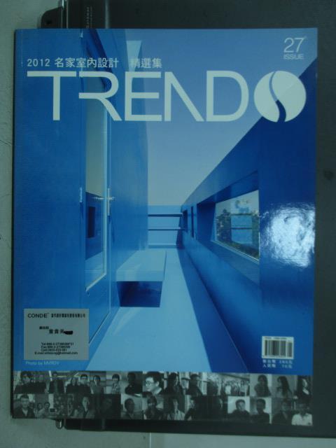【書寶二手書T1/設計_YFO】Trends專刊_27期_2012名家室內設計精選集等