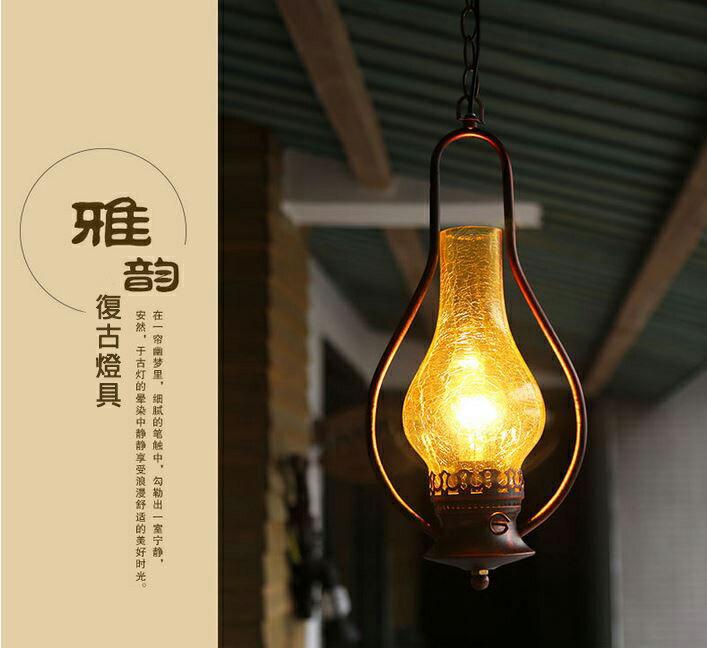 〔諾加國際〕中式複古小吊燈 美式鄉村工業風茶樓燈創意古典酒吧台老式吊燈具