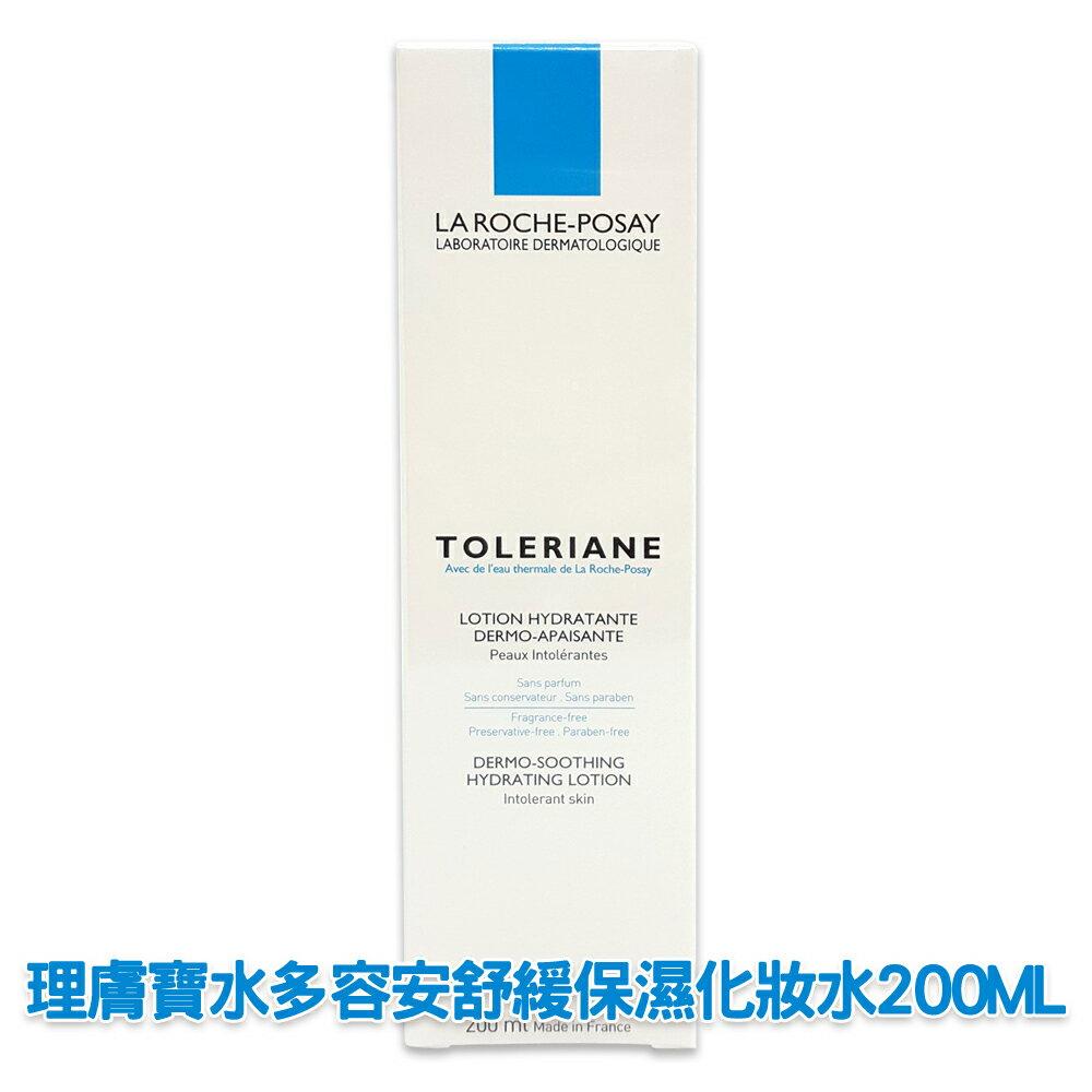 理膚寶水 多容安舒緩保濕化妝水 200ml 2021 / 07《公司貨中文標》  PG美妝 1