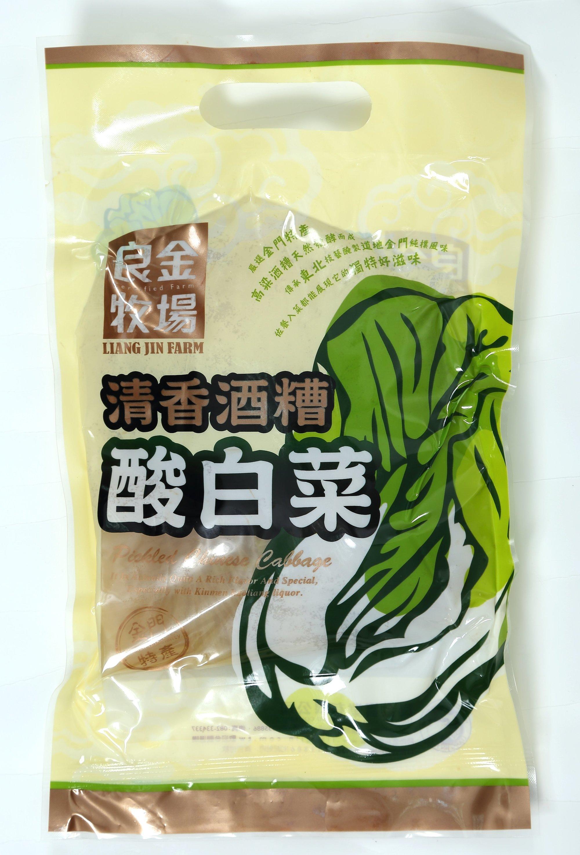 良金牧場高粱酒糟酸白菜(清香) 600g