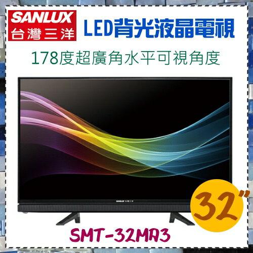 丹尼爾3C影音家電館:【SANLUX台灣三洋】32型LED背光液晶電視附視訊盒《SMT-32MA3》178度超廣角水平可視角度