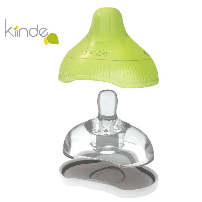 Kiinde - 奶瓶轉接殼專用奶嘴 (附收納盒) 緩慢 0-4月 2入 - 限時優惠好康折扣