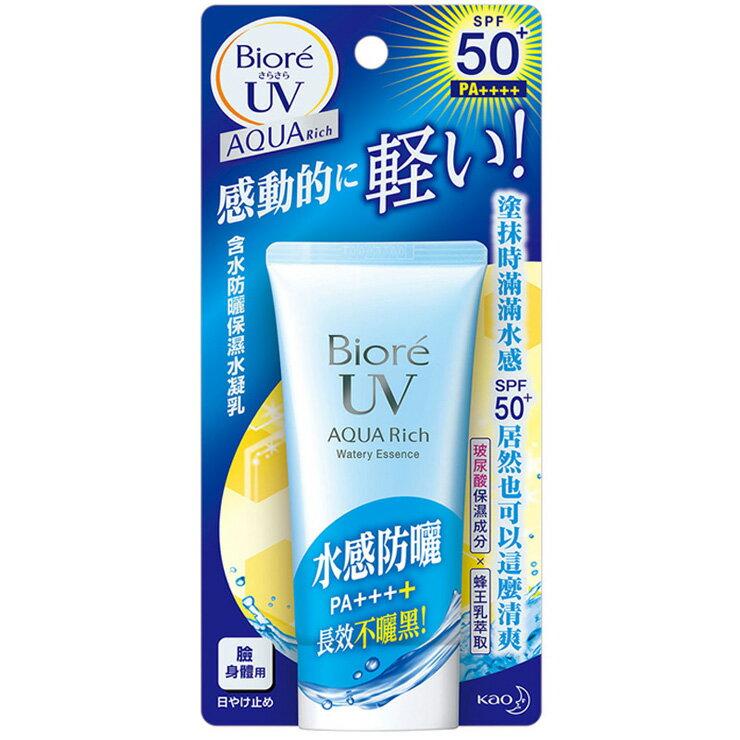 Biore 蜜妮 含水防曬保濕水凝乳 SPF50+ PA++++ 50g