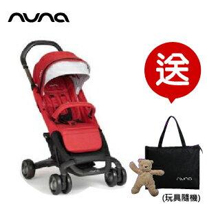 【特價$9900再送專屬手提袋+玩具(隨機)】荷蘭【Nuna】Pepp Luxx 二代時尚手推車(紅色)