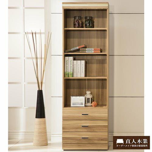 【日本直人木業】LIKE一個3抽60CM書櫃