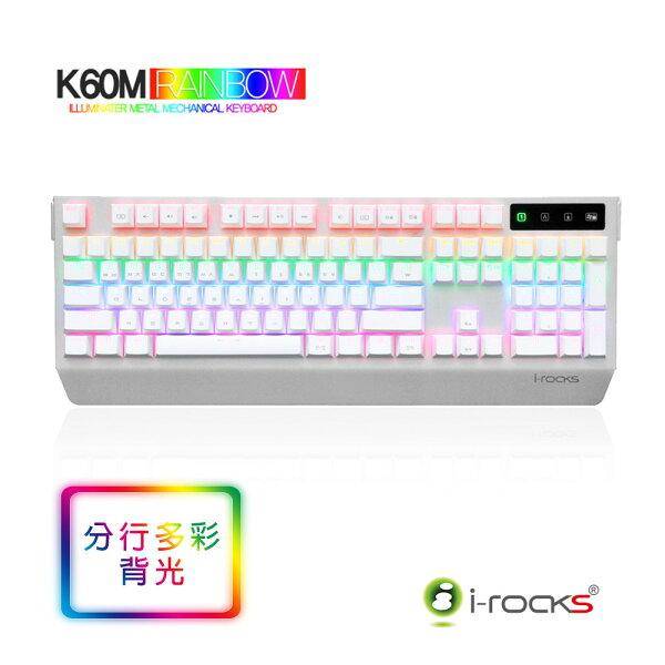 i-Rocks艾芮克K60M凱華軸青軸銀白色+IRM09鍵盤滑鼠組2年保固K60M【迪特軍3C】