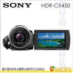 送原廠電池*2+原廠攝影包+清潔組等4大好禮 SONY HDR-CX450 數位攝影機 蔡司 縮時攝影 防手震 索尼公司貨
