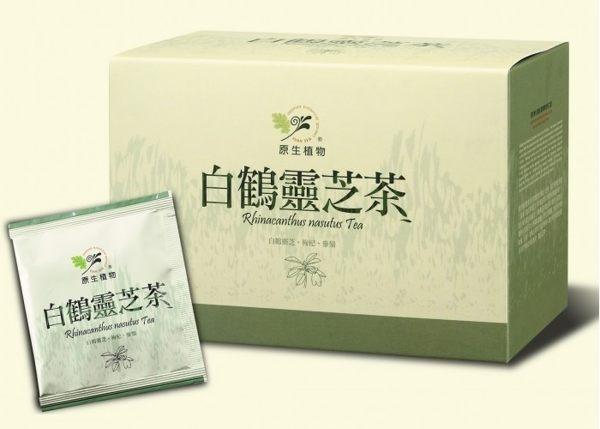 鏡感樂活市集:台東原生應用植物園白鶴靈芝茶5gx20包盒