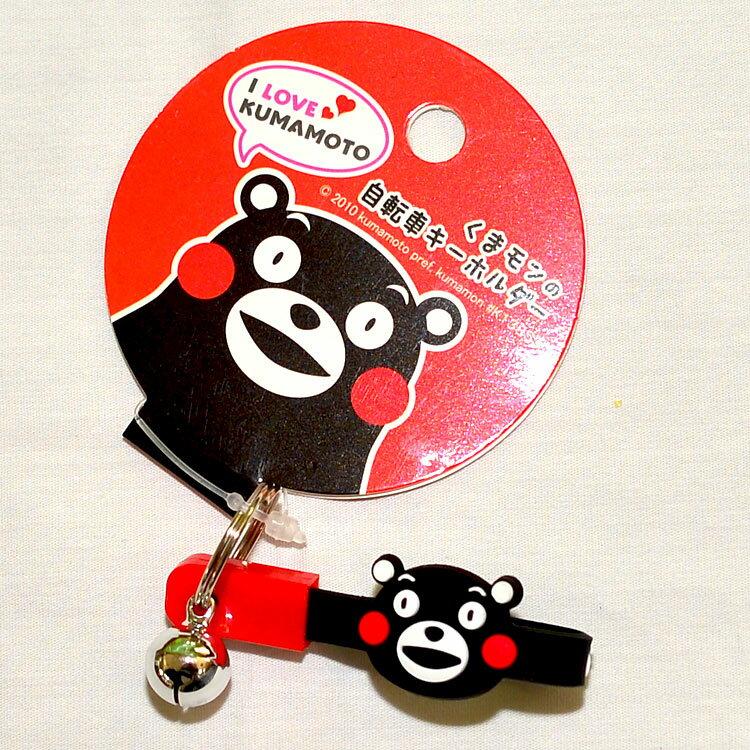 熊本熊kumamon 鈴噹 吊飾 鑰匙扣 日本限定正版商品