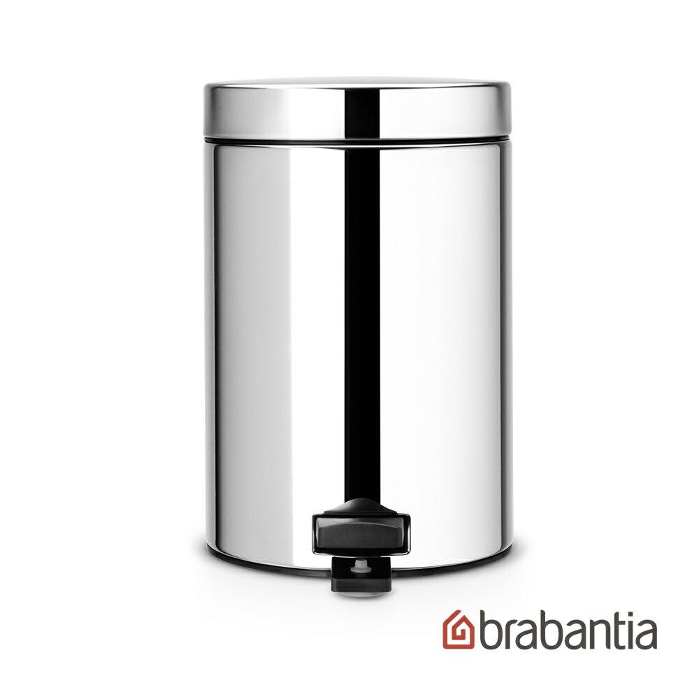 【荷蘭BRABANTIA】經典亮面腳踏式垃圾桶-5L
