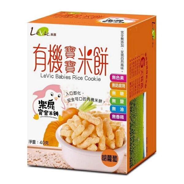 台灣【樂扉】寶寶有機胡蘿蔔米餅40g
