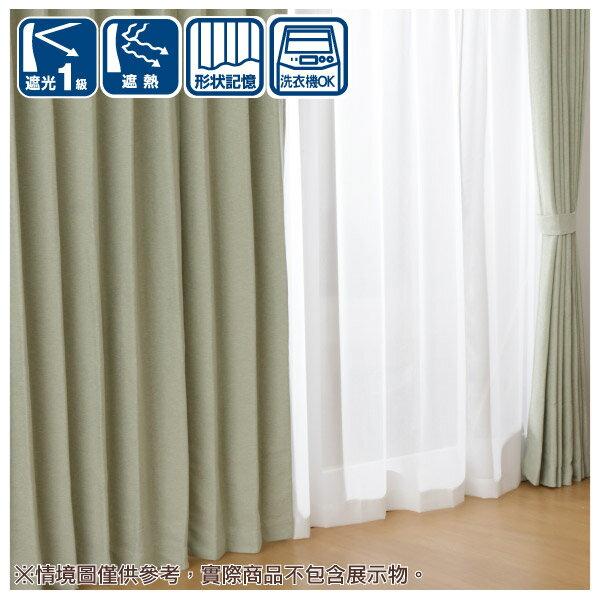 遮光隔熱窗簾 G NOCE YGR 100×140×1 NITORI宜得利家居 0