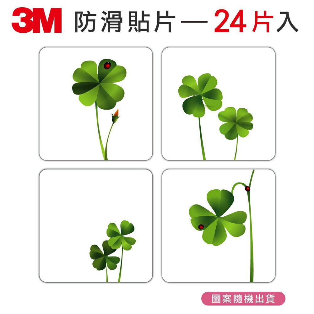 3M 防滑貼片-植物 (24片入)3M-7100034675 1