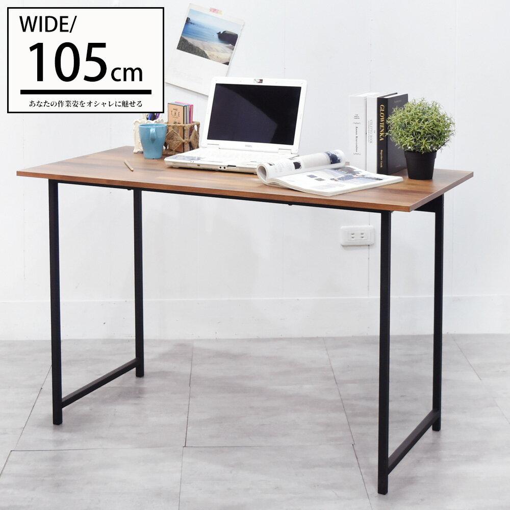 電腦桌 / 桌 / 書桌 木紋風105x55x75cm工作桌電腦桌 凱堡家居【B04790】 2
