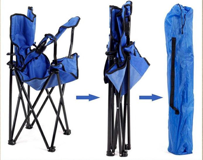 休閒扶手椅 登山露營折疊收納椅~附杯架。手提袋