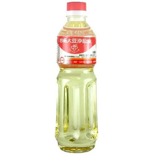 台糖 大豆沙拉油 600ml