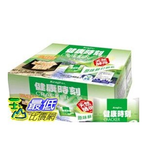 [COSCO代購] W109293 健司 時刻原味蘇打餅乾 20公克 X 40入(6組)