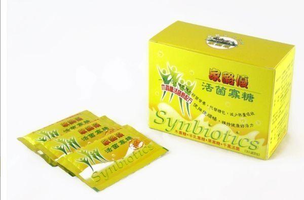 12盒特惠家酪優活菌寡糖15gx20包盒