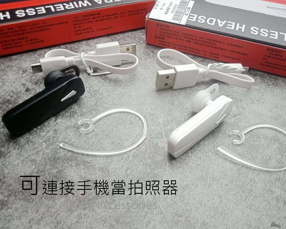 【概念3C】HANG W1A耳掛式無線藍芽耳機  一拖二免持藍芽V4.2 - 兩色