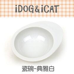 日本IDOG&ICAT 瓷碗-典雅白