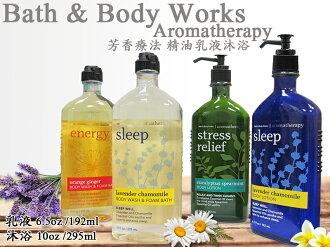 【彤彤小舖】Bath & Body Works Aromatherapy 芳香療法 精油乳液192ml 美國原廠