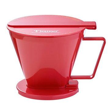 金時代書香咖啡  TIAMO Smart2 Coffee 濾杯 (紅色) SGS合格  HG5569R