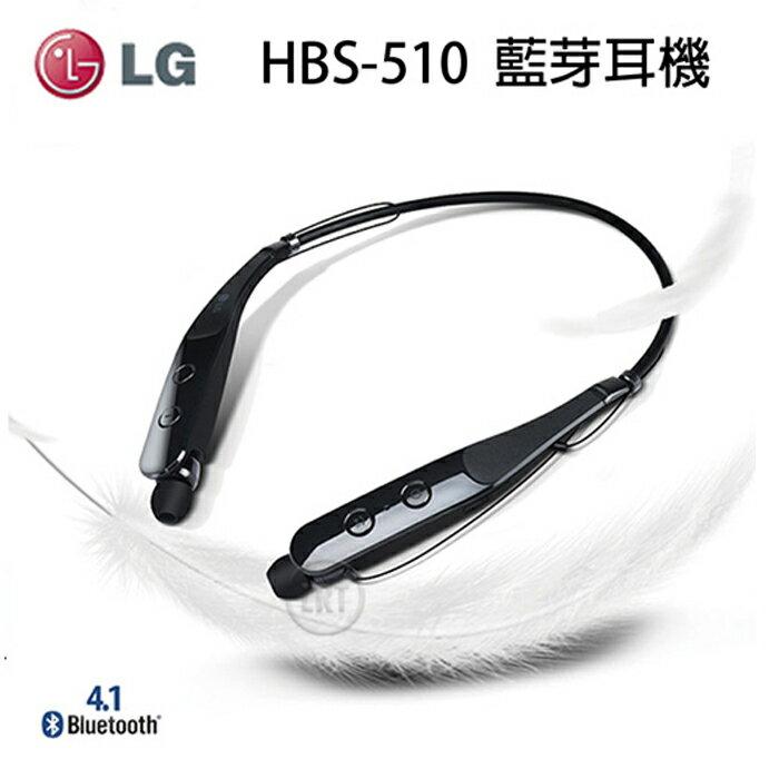 【原廠公司貨】 LG HBS-510 輕鬆double 穿載無線耳機