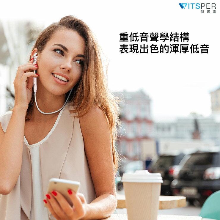 """APP領卷滿千折百"" TaoTronics TT-BH07 磁吸式藍芽耳機【WitsPer智選家】 4"