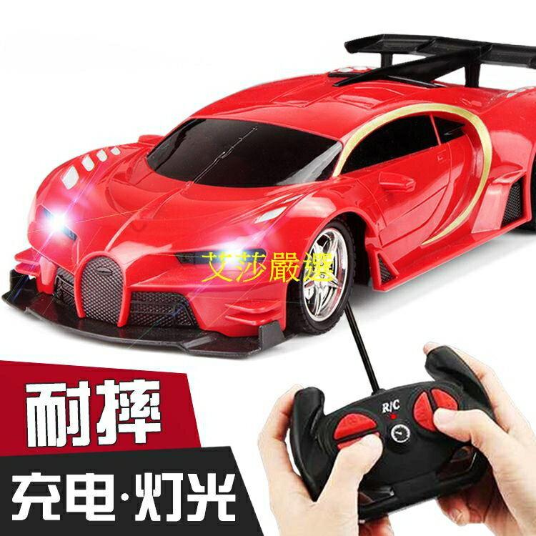 遙控汽車兒童玩具車遙控汽車可充電遙控車漂移賽車小孩男孩電動小汽車玩具
