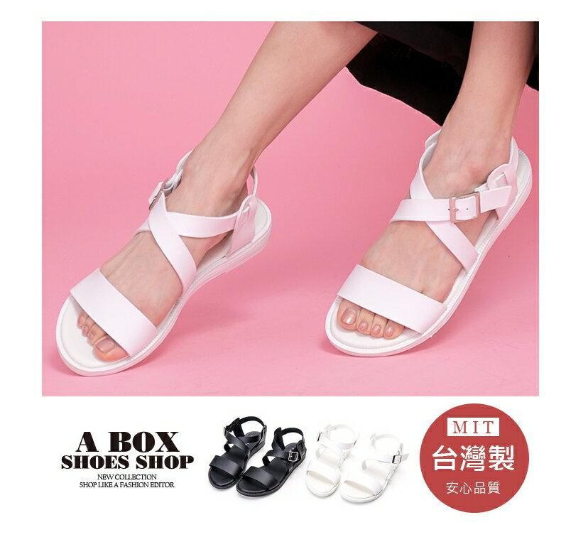 【ADW739】時尚一字涼鞋 2CM低粗跟 金屬釦環素面PU皮革 MIT台灣製 2色