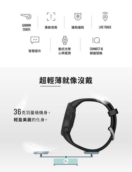 Garmin Forerunner 45 / 45SGPS 腕式光學心率跑錶 智慧跑錶 / 運動休閒 / 正版【H.Y SPORT】 7