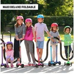 瑞士 Maxi Micro DELUXE (奢華版)【適合年齡:5歲~12歲】【紫貝殼】