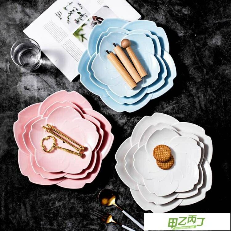 點心盤 北歐風陶瓷盤子客廳多層點心盤干果糖果家用三層水果盤藍蛋糕茶點 【快速出貨】 創時代 新年春節 送禮