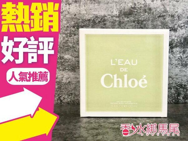 ChloeL'EaudeChlo水漾玫瑰女性淡香水100ML◐香水綁馬尾◐