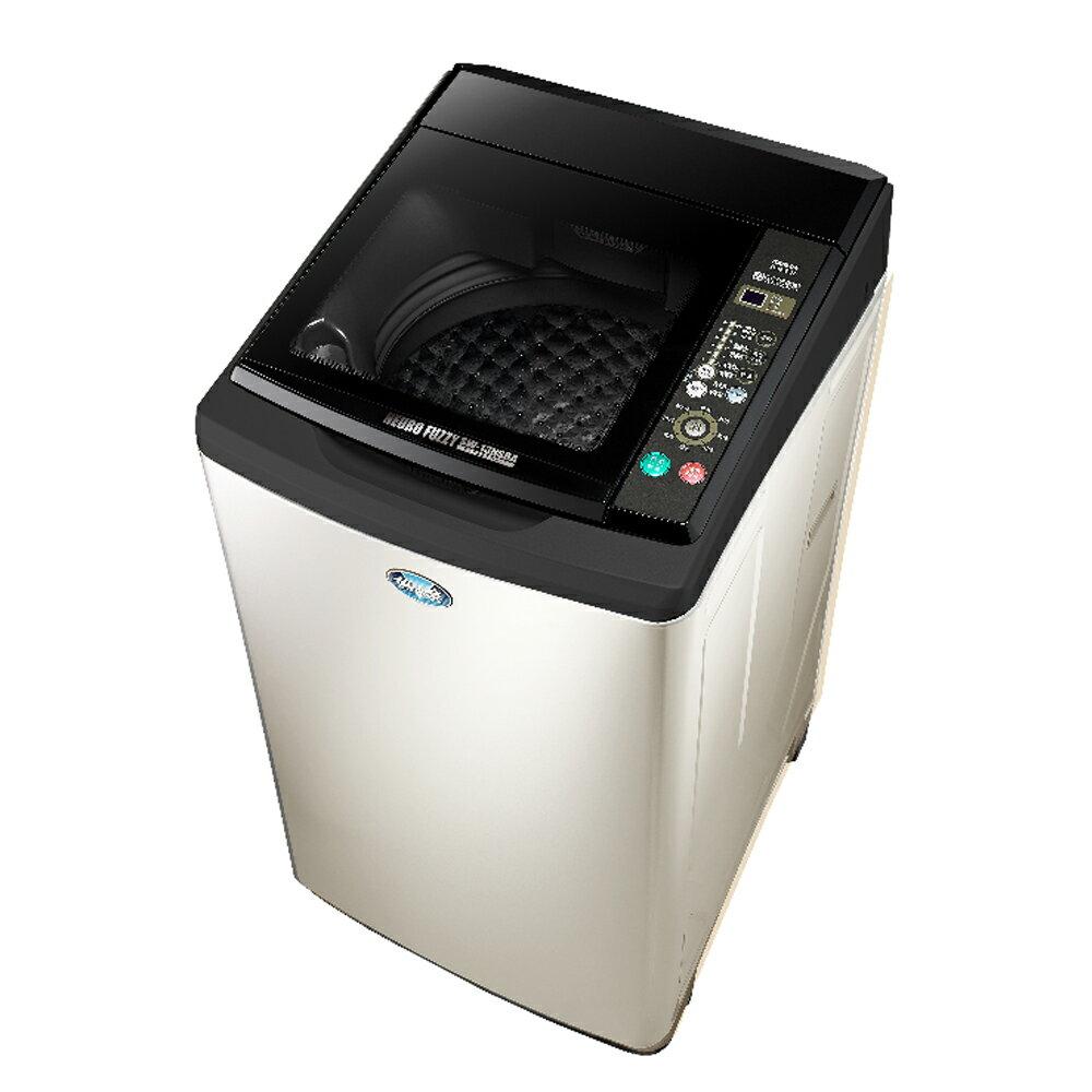 限區含配送+基本安裝 SANLUX 台灣三洋 13公斤洗衣機香檳金 SW-13NS6A