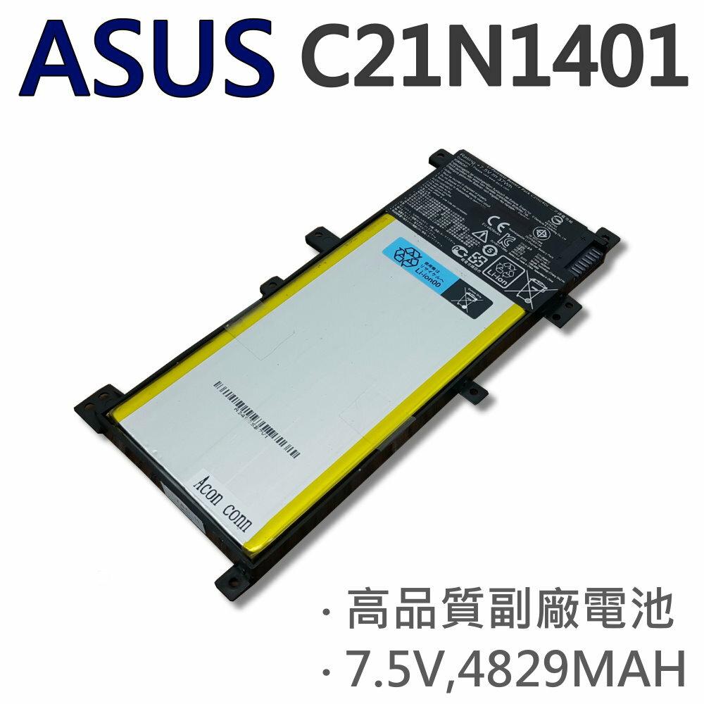 ASUS 華碩 4芯 C21N1401 日系電芯 電池 PP21AT149Q-1 C2INI40I X455 X455L X455LA X455LF F455 F455L X455LN X455LD ..