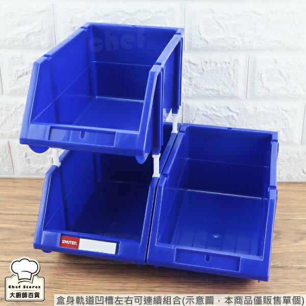 樹德耐衝整理盒螺絲零件收納盒2.5L工業整理盒HB-1525-大廚師百貨 4
