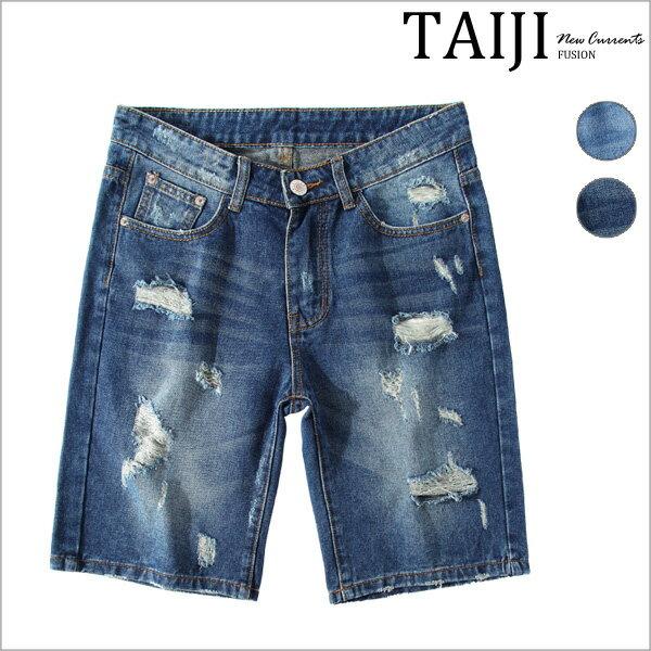 大尺碼牛仔短褲‧水洗仿摺痕刷破牛仔短褲‧二色‧加大尺碼【NP0051】-TAIJI-