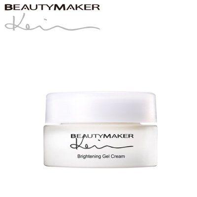 BeautyMaker 晶漾美白記憶霜30g Kevin老師/效期2019 【淨妍美肌】