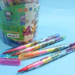 彩虹色筆 免削色筆 DR龍和 單支學齡胖胖彩虹筆7色入MIT製/一支入{定10}